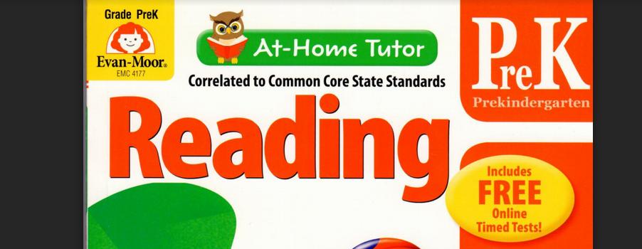كتاب تأسيس الاطفال في اللغة الانجليزية