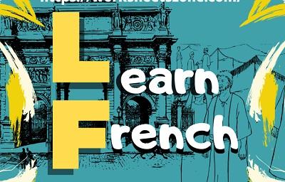 تعلم اللغة الفرنسية من الصفر