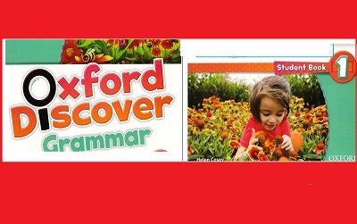 منهج Oxford Discover الصف الأول الابتدائي